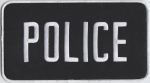 "POLICE White on Black Back Panel Patch 9"" X 5"""